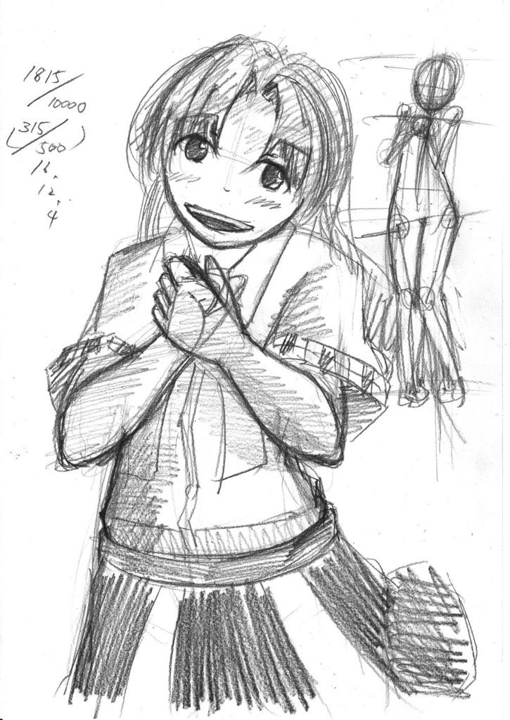 f:id:hakurei-ka:20161204134223j:plain