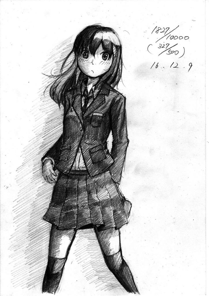 f:id:hakurei-ka:20161210080647j:plain