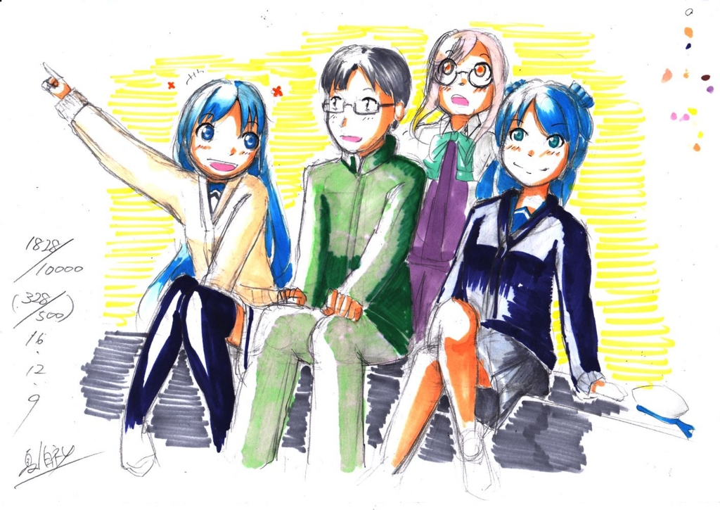 f:id:hakurei-ka:20161211113903j:plain