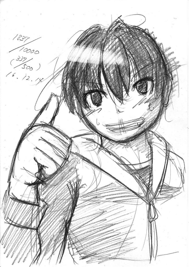 f:id:hakurei-ka:20161215091432j:plain