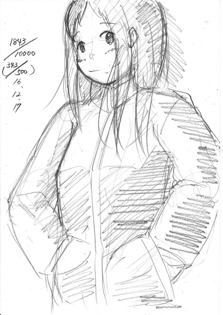 f:id:hakurei-ka:20161218092719j:plain