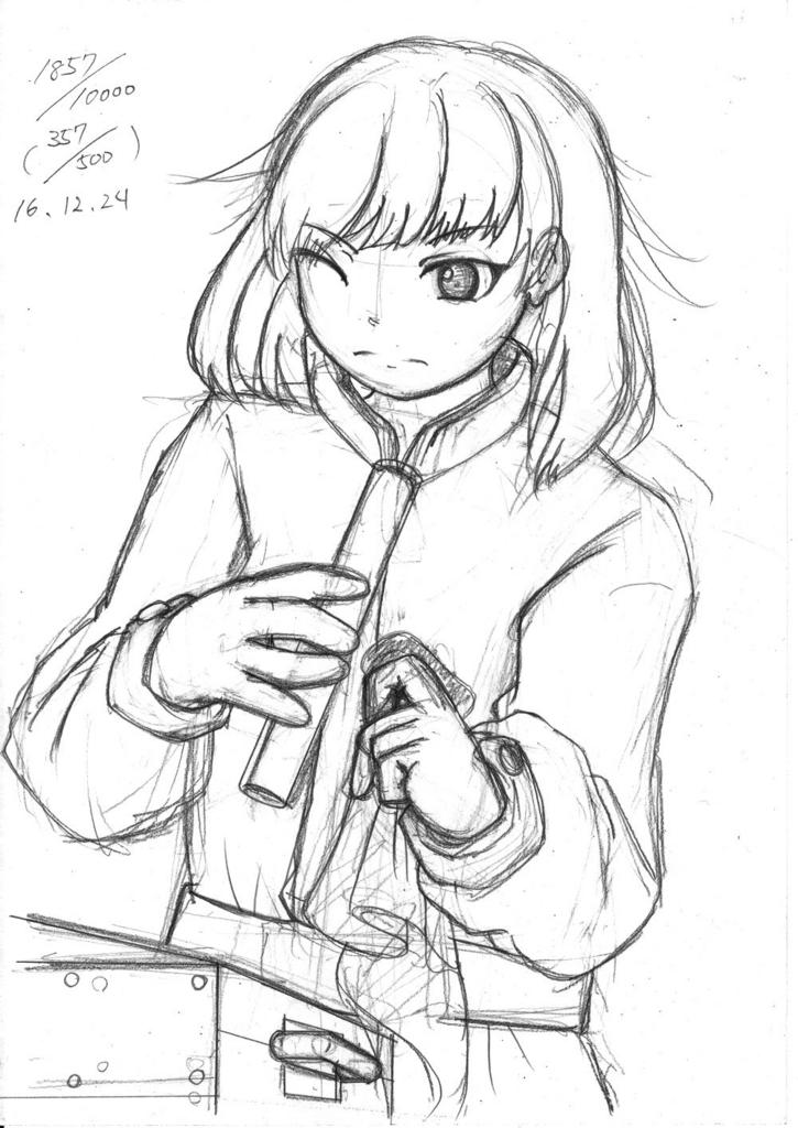 f:id:hakurei-ka:20161224115850j:plain