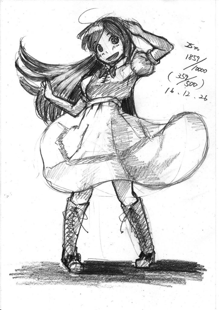 f:id:hakurei-ka:20161226113012j:plain