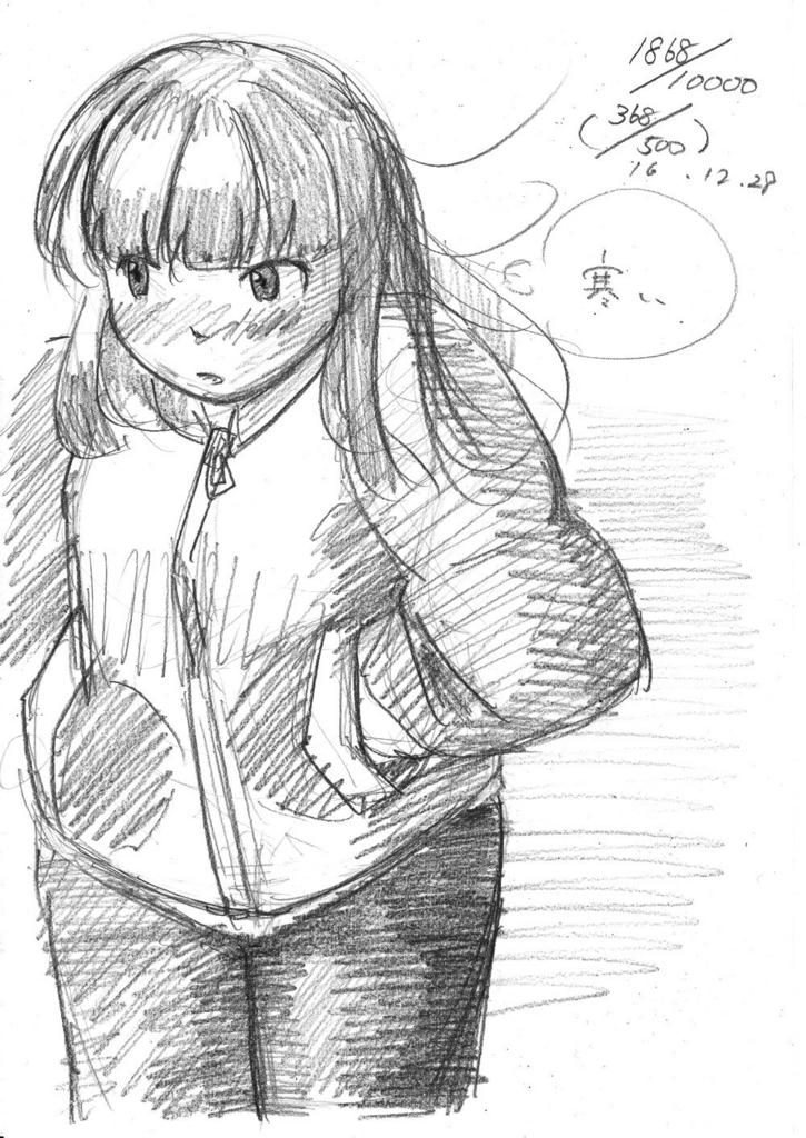 f:id:hakurei-ka:20161228235740j:plain