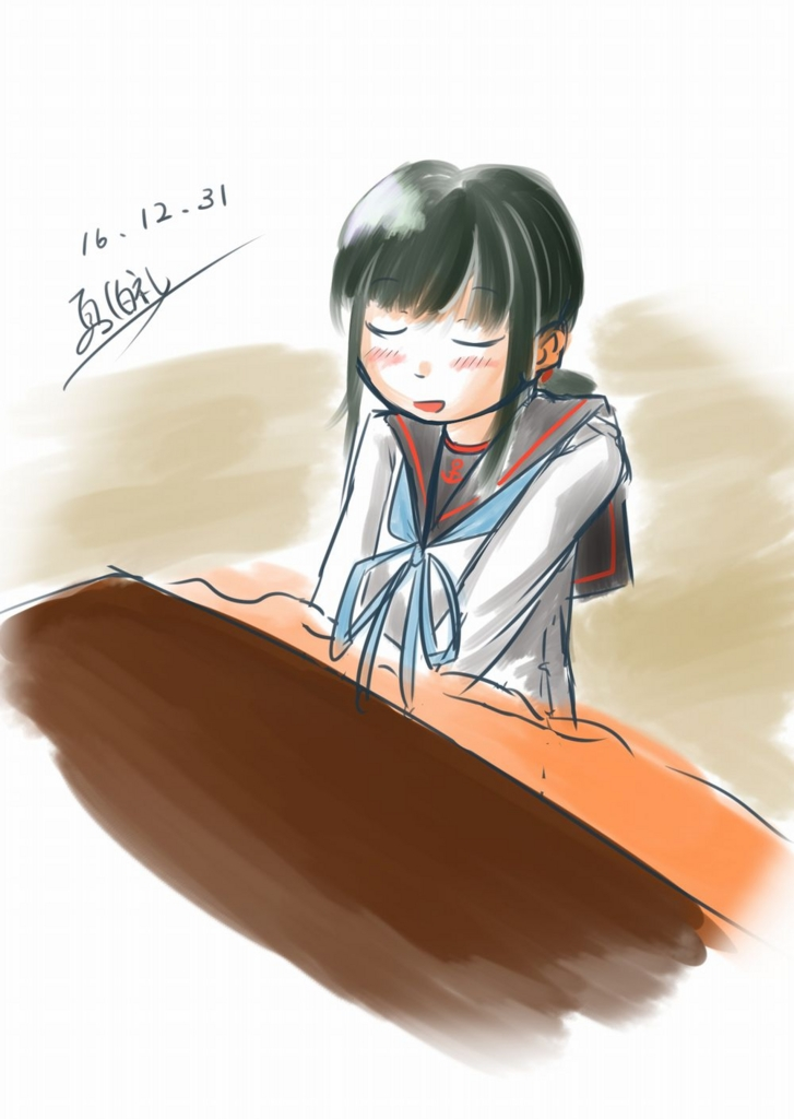 f:id:hakurei-ka:20170101135505j:plain