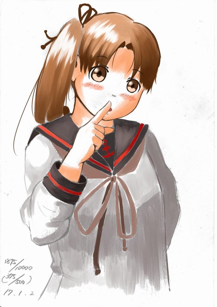 f:id:hakurei-ka:20170104153500j:plain