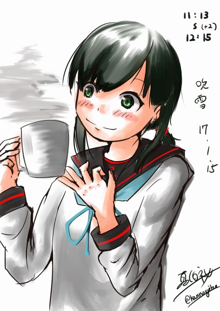 f:id:hakurei-ka:20170115124713j:plain