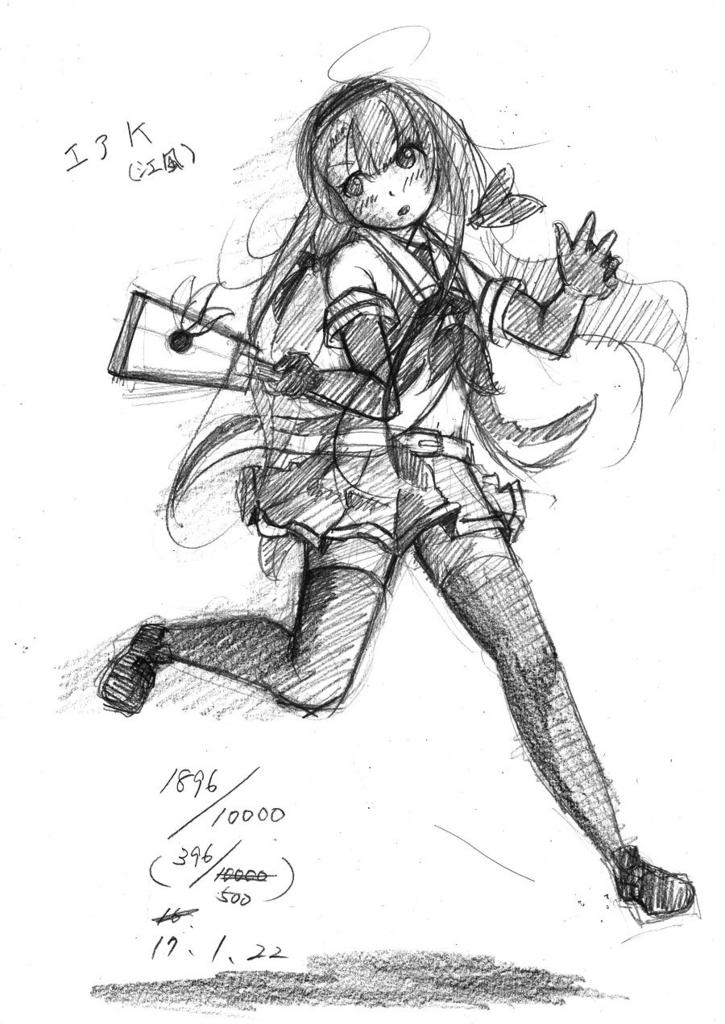 f:id:hakurei-ka:20170122084913j:plain
