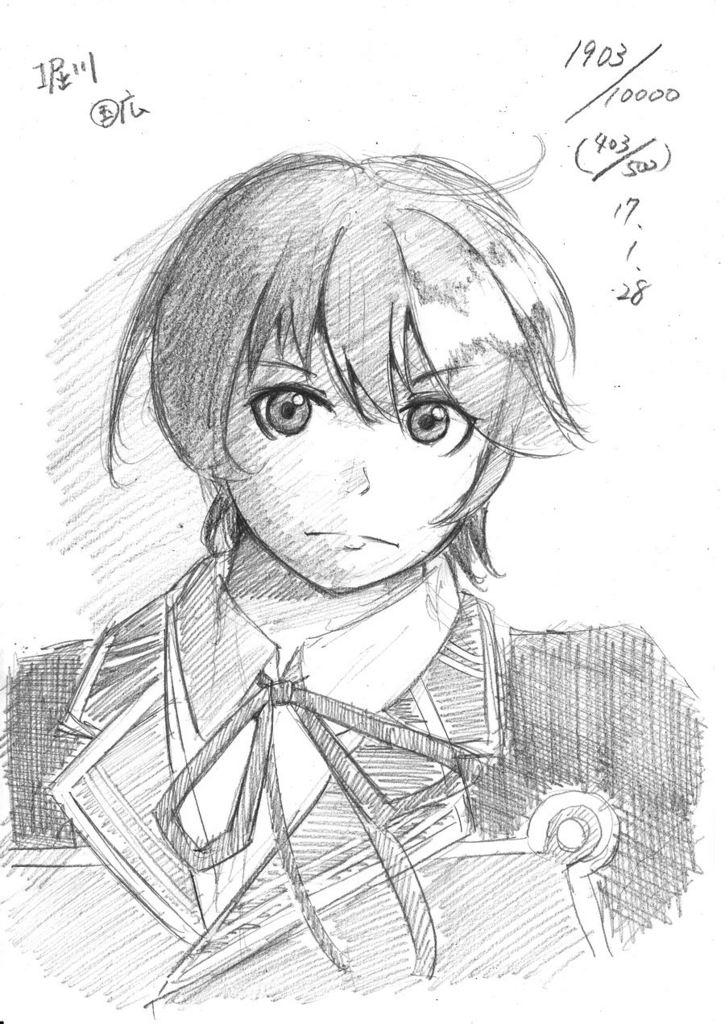 f:id:hakurei-ka:20170128085829j:plain