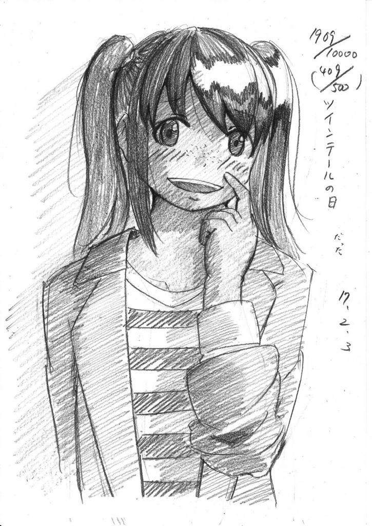 f:id:hakurei-ka:20170203003033j:plain