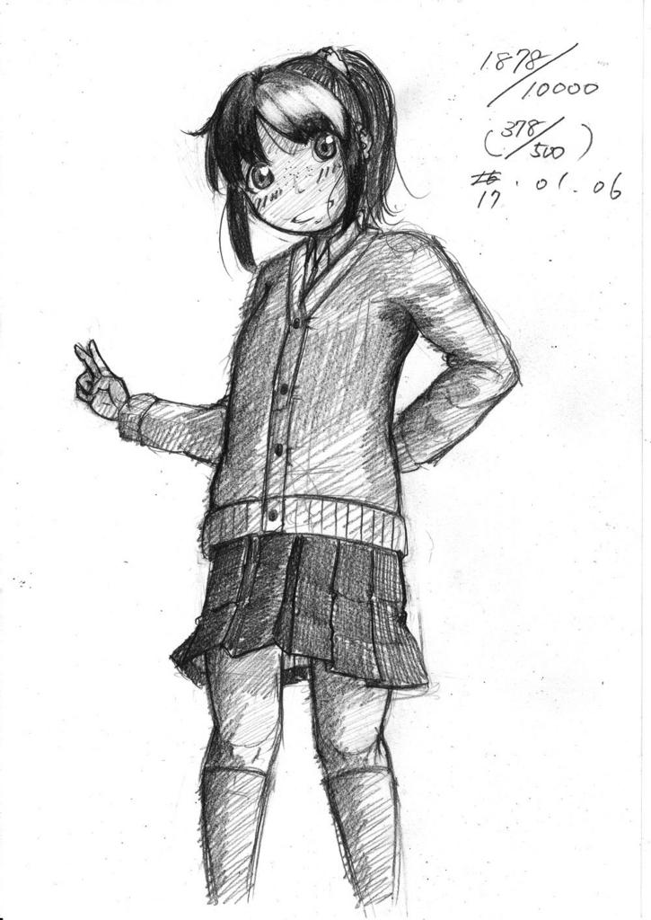 f:id:hakurei-ka:20170203004113j:plain