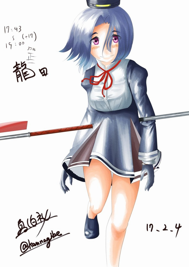 f:id:hakurei-ka:20170205083546j:plain