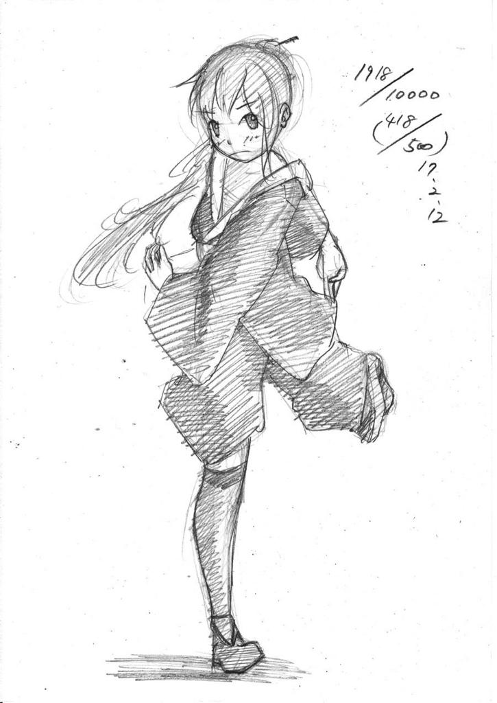 f:id:hakurei-ka:20170213094334j:plain