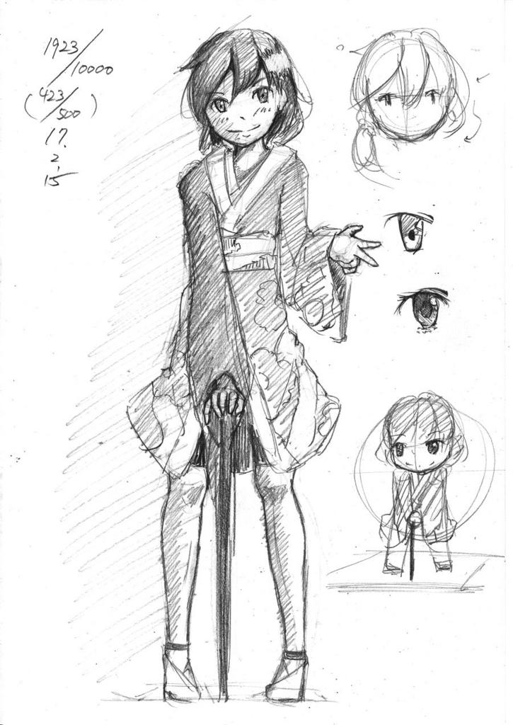 f:id:hakurei-ka:20170215091647j:plain