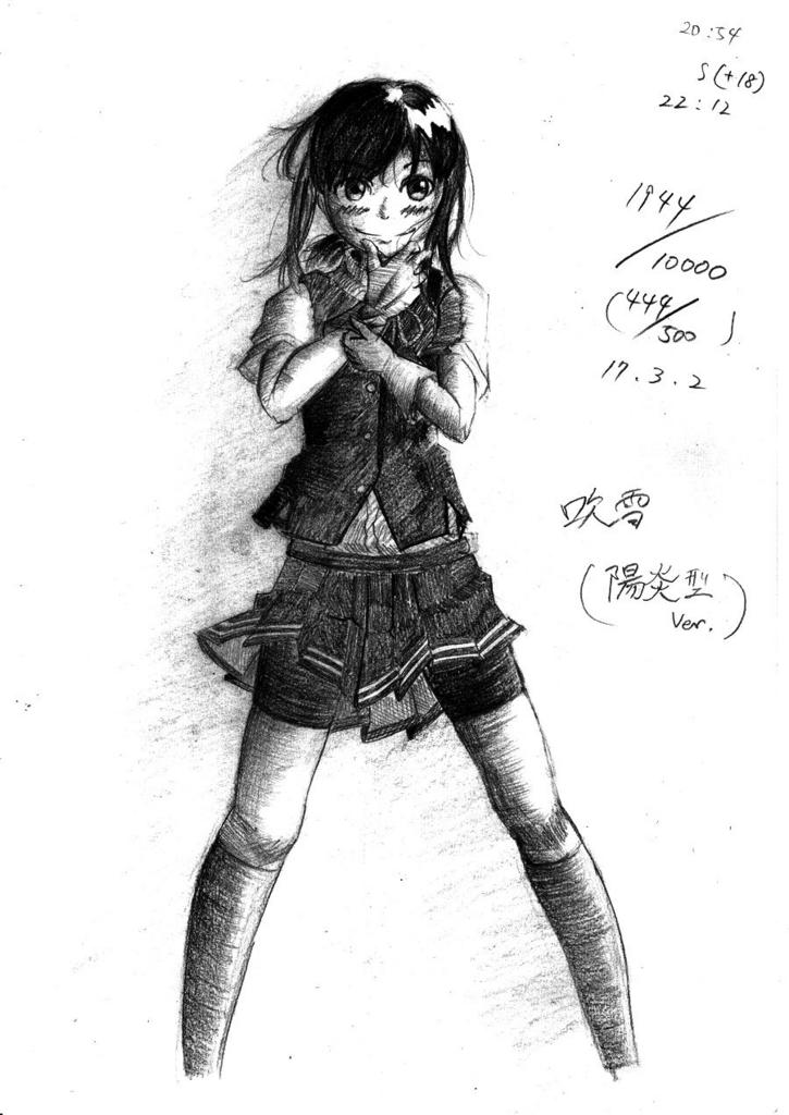 f:id:hakurei-ka:20170303085018j:plain