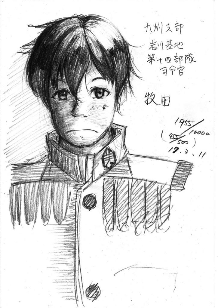 f:id:hakurei-ka:20170311105628j:plain