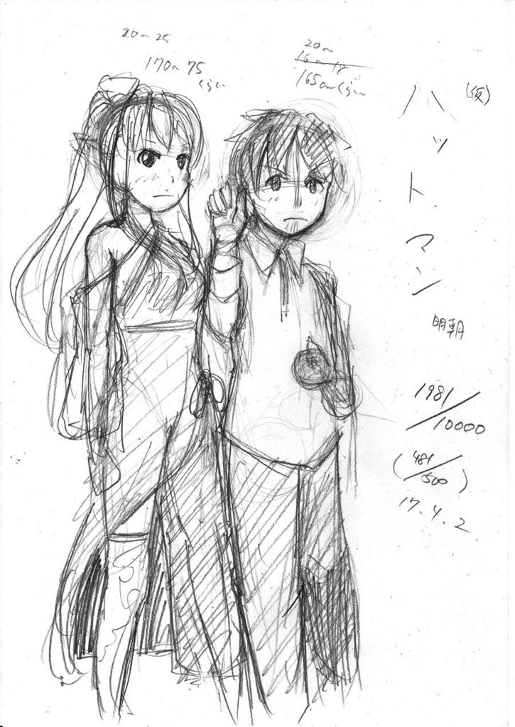 f:id:hakurei-ka:20170403083630j:plain