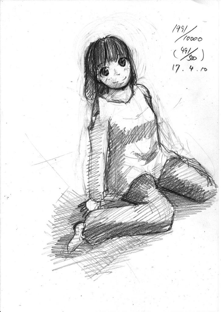 f:id:hakurei-ka:20170410122454j:plain