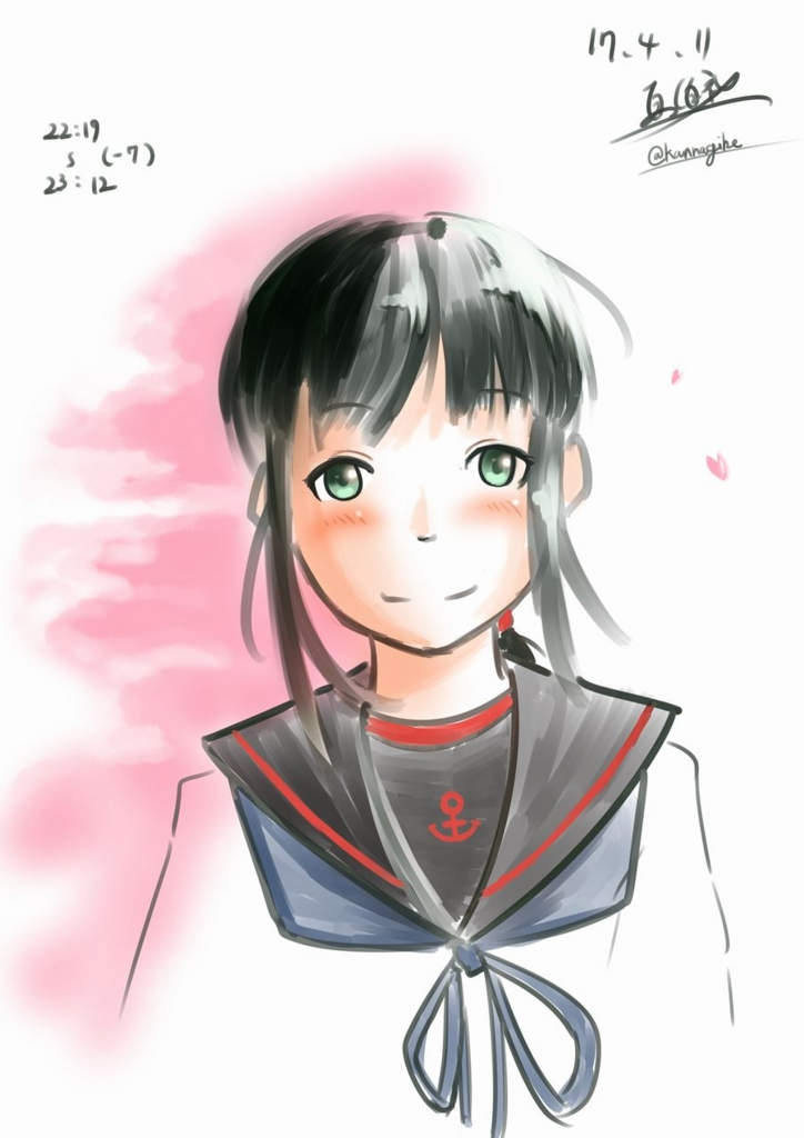 f:id:hakurei-ka:20170411234818j:plain