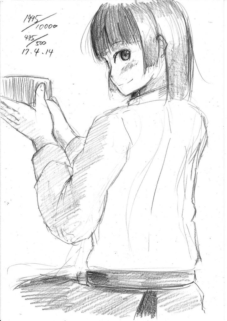 f:id:hakurei-ka:20170414094842j:plain