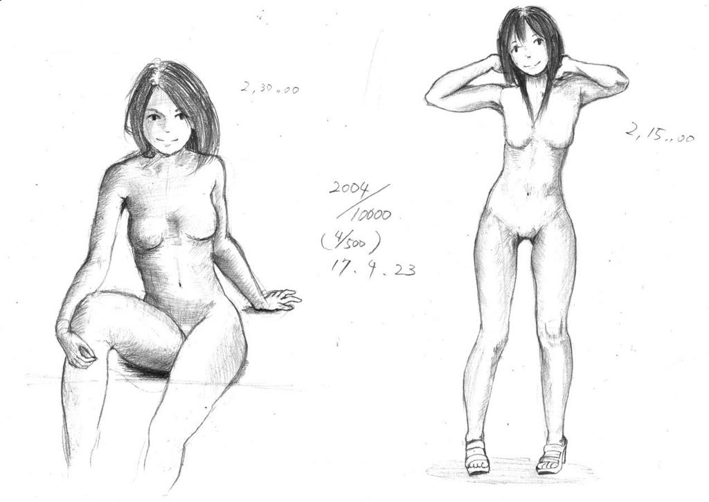 f:id:hakurei-ka:20170423115952j:plain
