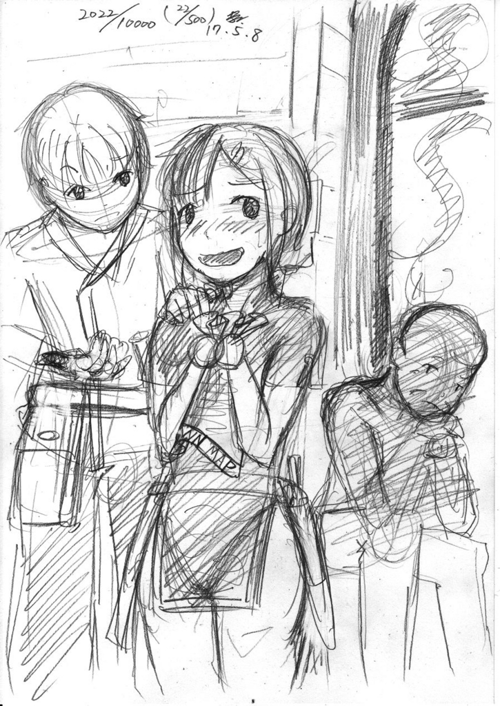 f:id:hakurei-ka:20170509204750j:plain