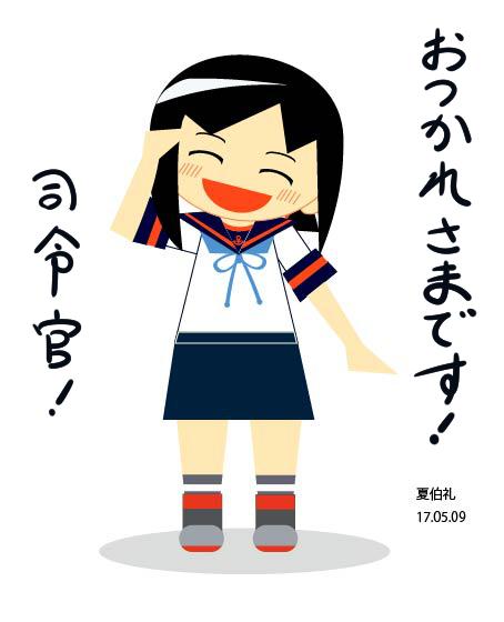 f:id:hakurei-ka:20170510081943j:plain