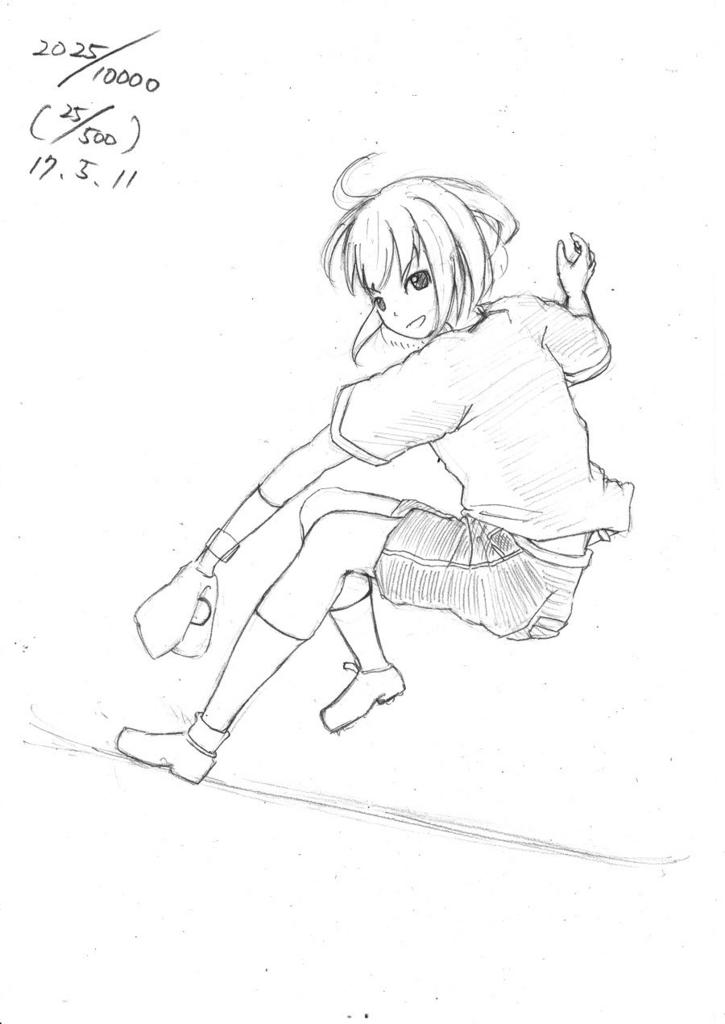 f:id:hakurei-ka:20170511222235j:plain