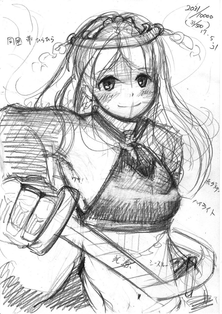 f:id:hakurei-ka:20170514073518j:plain