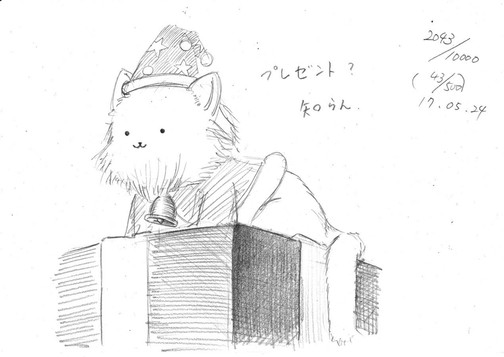 f:id:hakurei-ka:20170524230745j:plain