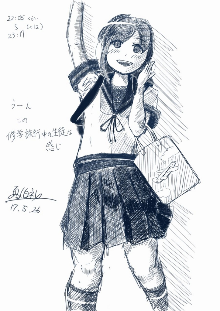 f:id:hakurei-ka:20170526232732j:plain