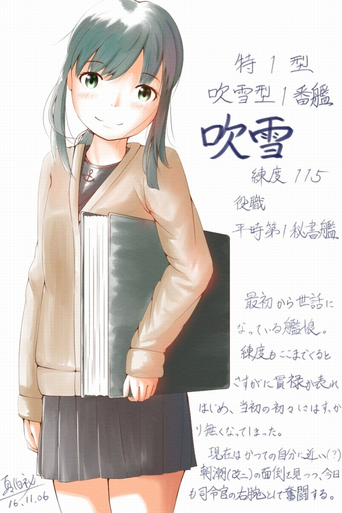 f:id:hakurei-ka:20170603215324j:plain