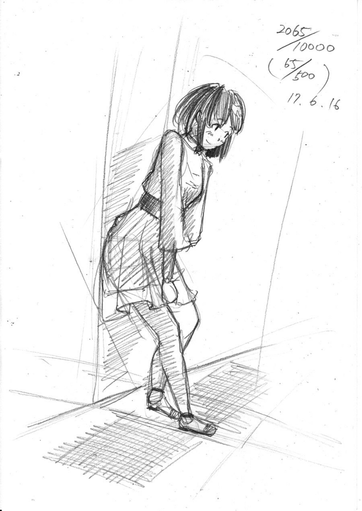 f:id:hakurei-ka:20170616234856j:plain