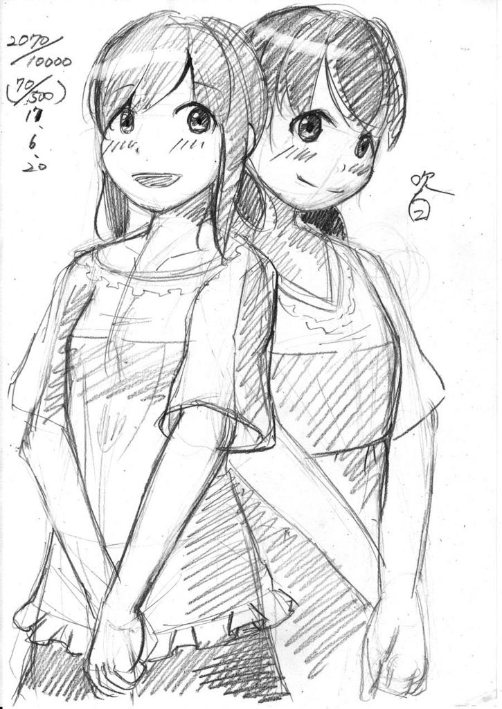 f:id:hakurei-ka:20170620231225j:plain