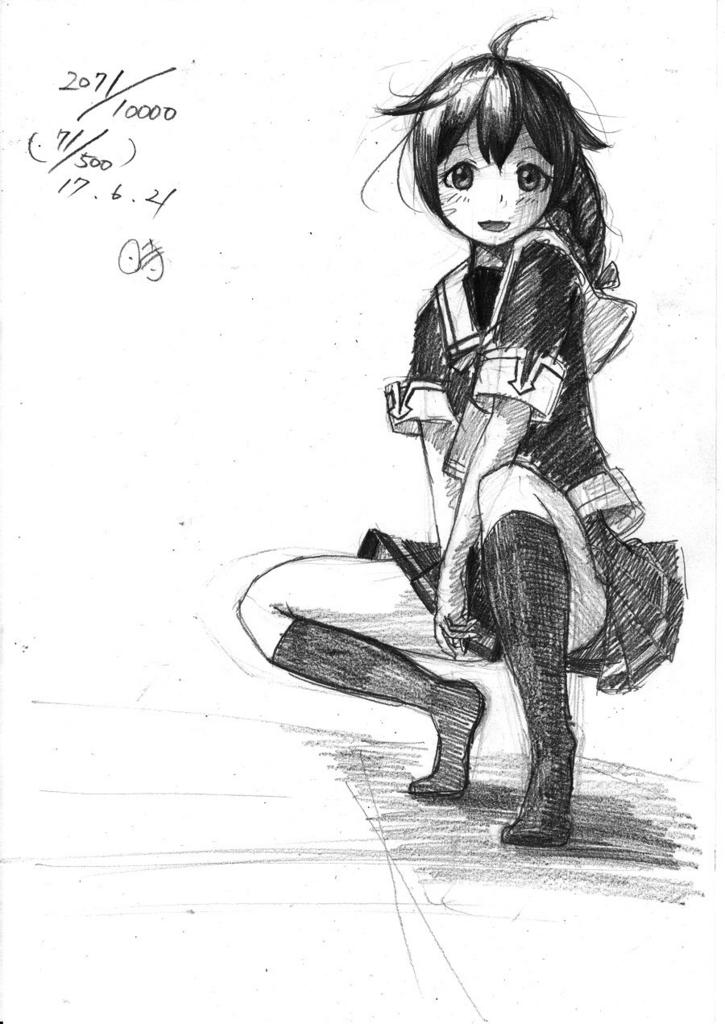 f:id:hakurei-ka:20170622233637j:plain