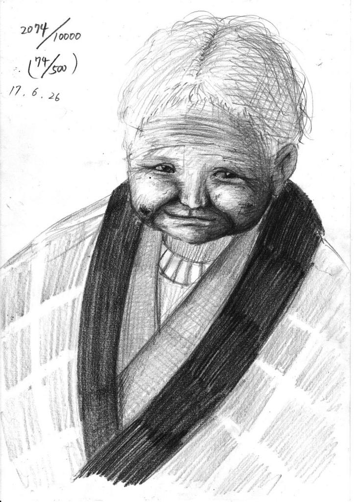 100歳のおばあちゃんの描き方とは アナログ3枚 500枚入りコピー
