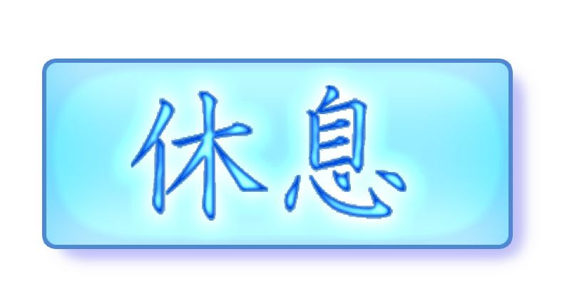 f:id:hakurei-ka:20171107235351j:plain