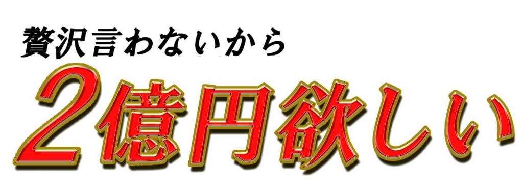 f:id:hakurei-ka:20171107235421j:plain