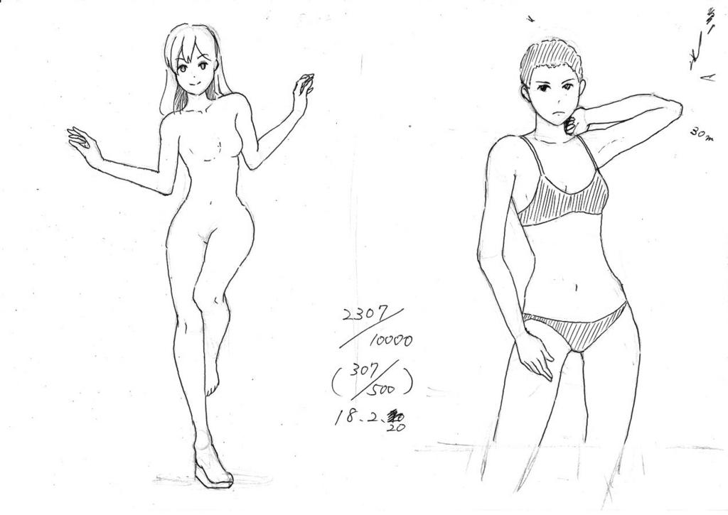 f:id:hakurei-ka:20180220201327j:plain