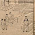 李卓悟先生批評本西遊記(内閣文庫蔵)