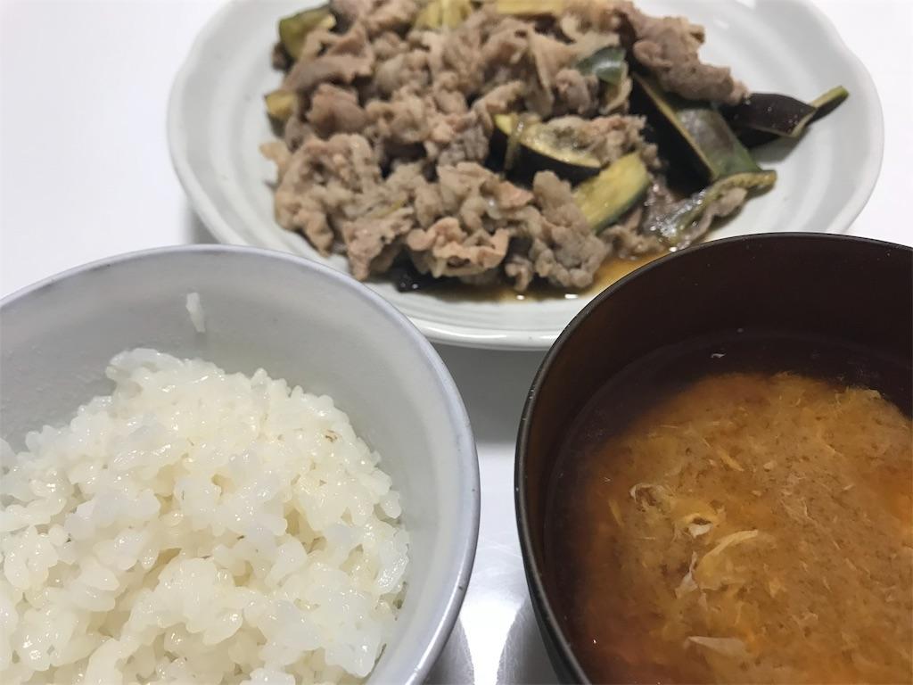 f:id:hakuryu-watashi:20181117212544j:image