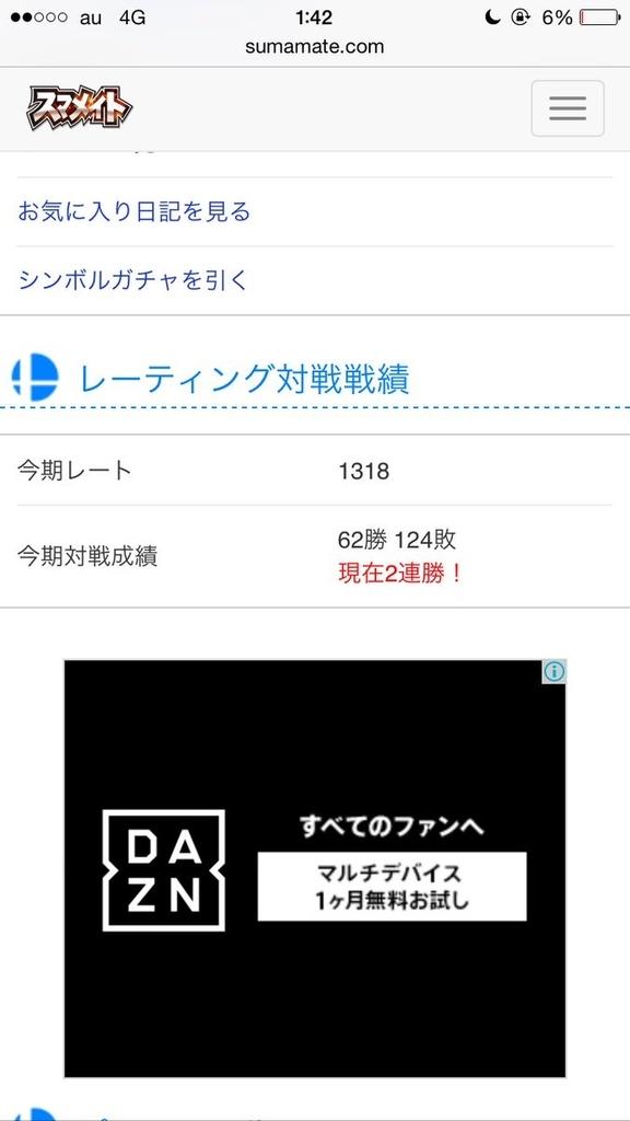 f:id:hakusai011:20181205200702j:plain