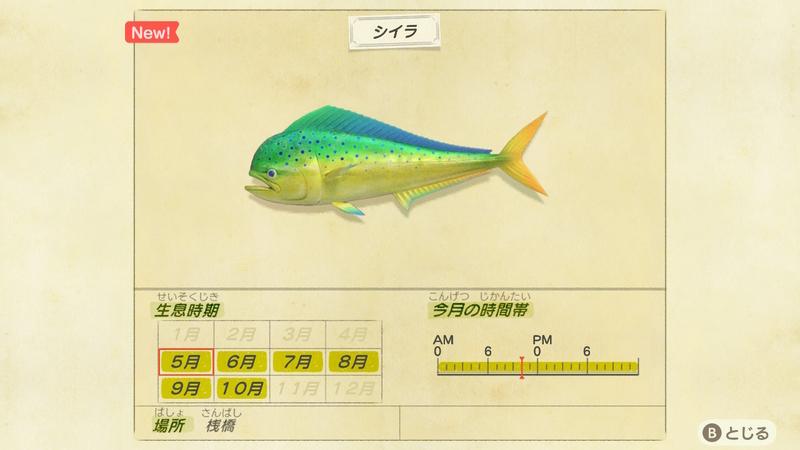 f:id:hakusai_games:20200508132614j:plain