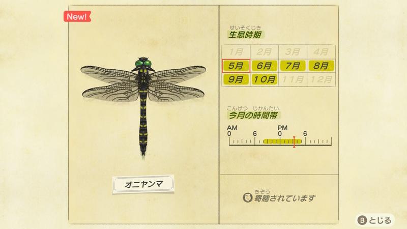 f:id:hakusai_games:20200508132638j:plain