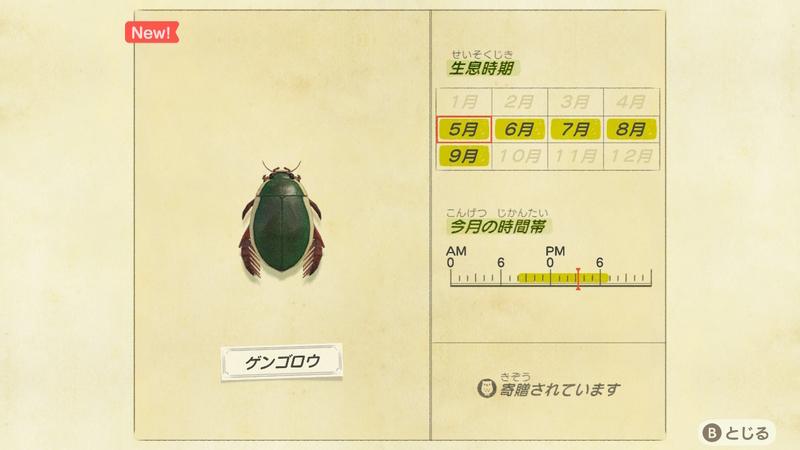 f:id:hakusai_games:20200508132644j:plain