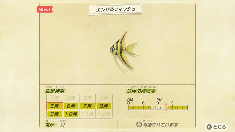 f:id:hakusai_games:20200508132649j:plain