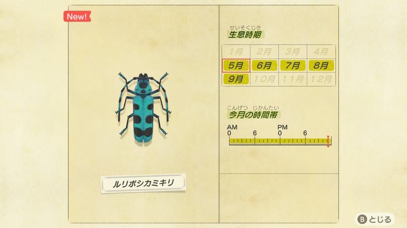 f:id:hakusai_games:20200508132714j:plain