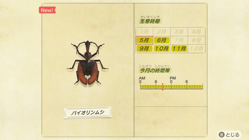 f:id:hakusai_games:20200508132758j:plain