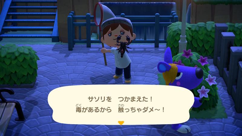 f:id:hakusai_games:20200508133350j:plain