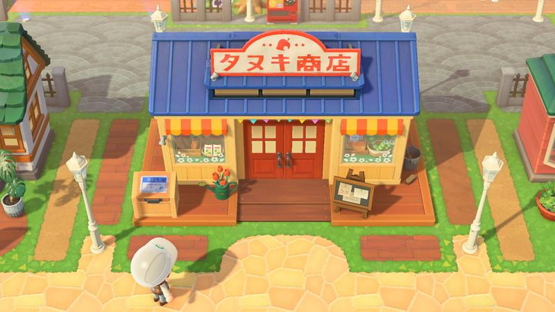 f:id:hakusai_games:20200513190752j:plain